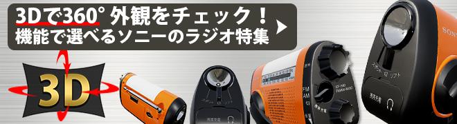 ラジオ リビング 放送 日本