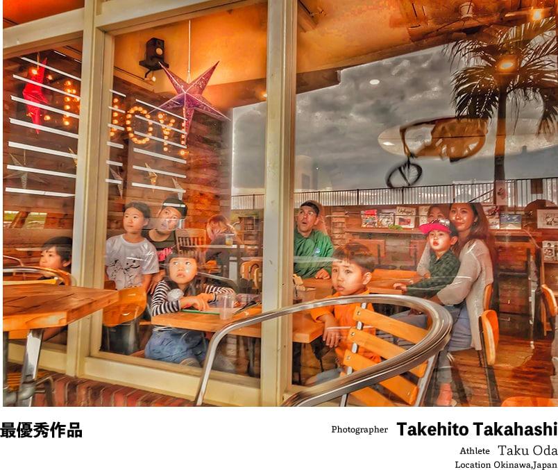 Takehito Takahashi