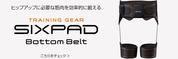 SIXPAD Bottom Belt