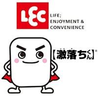 LEC(レック)専門ストア >