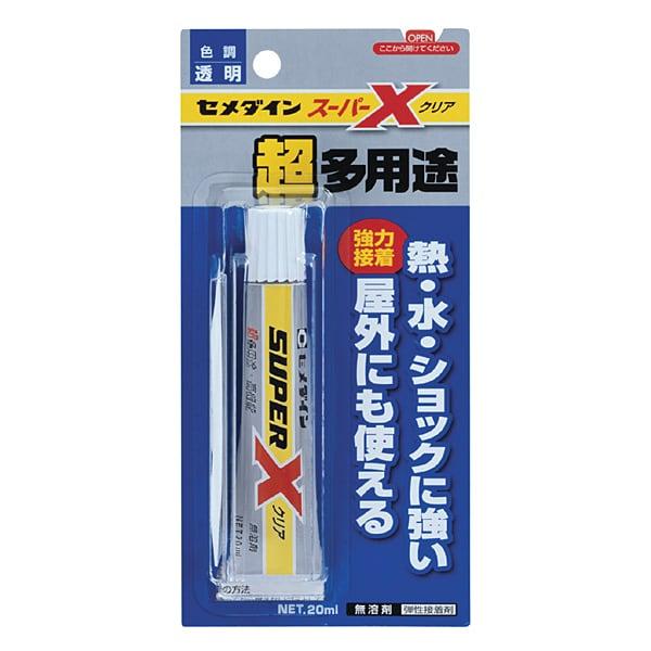DIY・工具関連