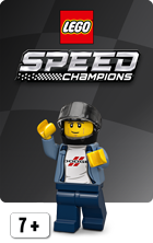 スピードチャンピオン