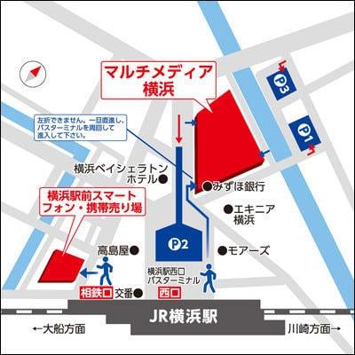 マルチメディア横浜 地図