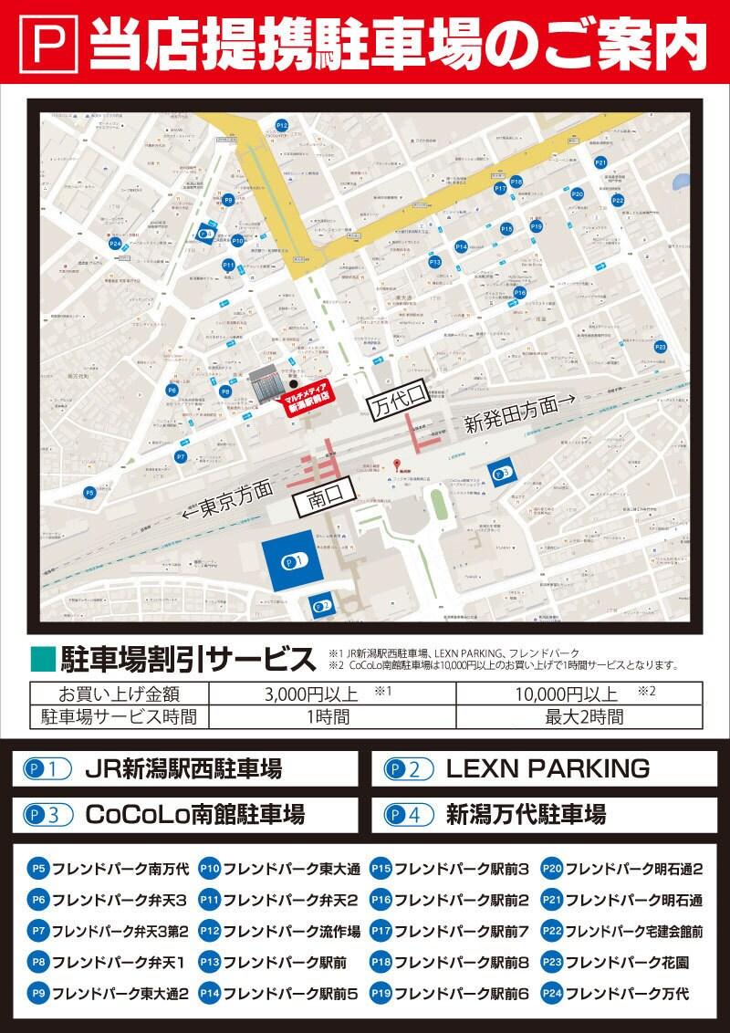 https://image.yodobashi.com/promotion/a/5499/200000017500029843/SD_200000017500029843510B1.jpg