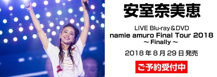 namie amuro Final Tour 2018 ~Finally~