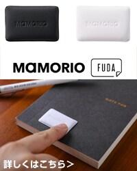MAMORIO FUDA(フューダ)