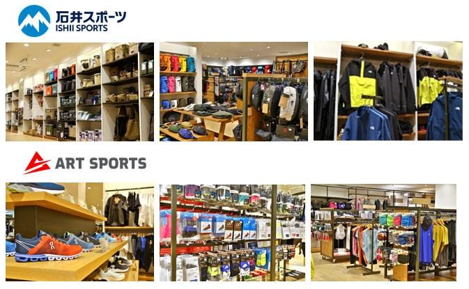 石井スポーツ マロニエゲート銀座店
