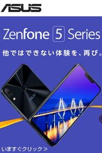 ASUS ZenFone 5 new