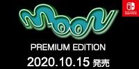 moon PREMIUM EDITION