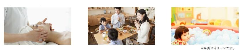 家族で楽しむ「LINKS UMEDA」の過ごし方