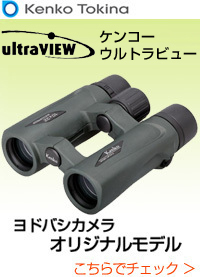 ヨドバシカメラオリジナル双眼鏡