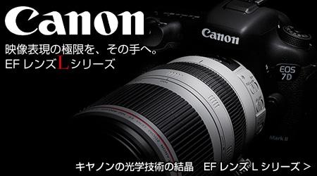 ヨドバシ.com - CANON(キヤノン...
