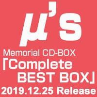 μ's Memorial CD-BOX