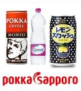 ポッカサッポロ