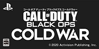 Call of Duty:Black Ops Cold War